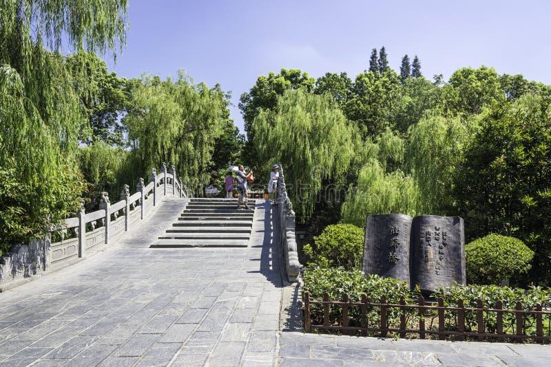 Xiangui Bridge (Expecting bridge) royalty free stock image