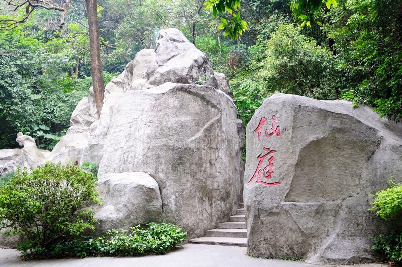 Xianting stone royalty free stock photos