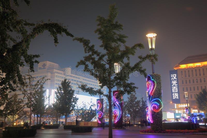 Xidan Cultual Square Beijing China. Xidan Cultual Square in Beijing China royalty free stock image