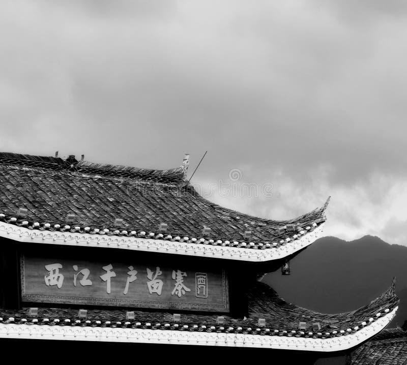 Xijiang photos libres de droits