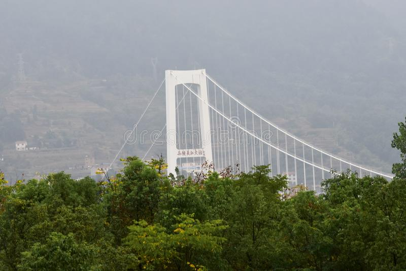Xiling Yangtze River Bridge, China royalty-vrije stock afbeelding