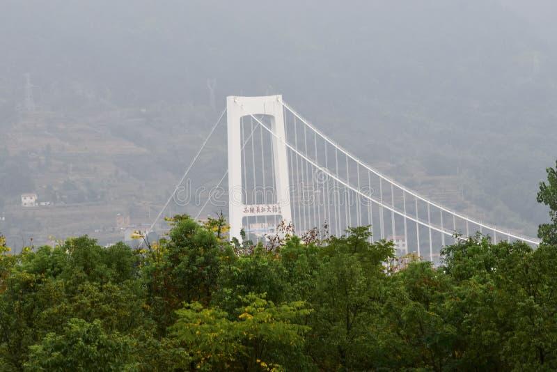 Xiling Yangtze River Bridge Kina royaltyfri bild