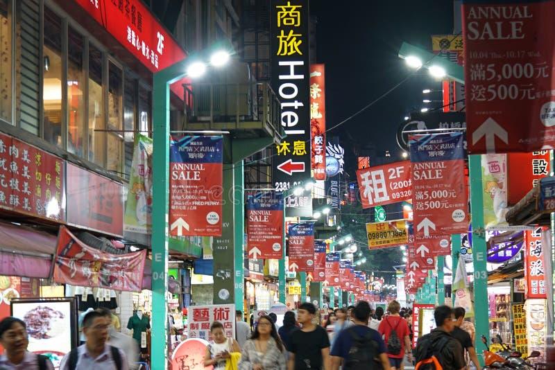 Ximending, Taipei foto de archivo libre de regalías
