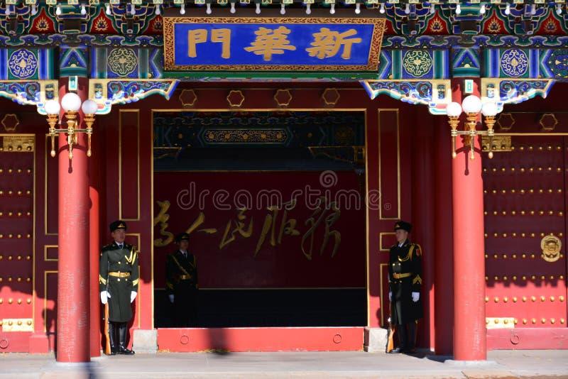 Xinhuamen lizenzfreies stockbild