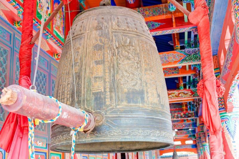 XINING, CHINA - 6 de julho de 2014: Templo sul da montanha (si de Nanshan) A imagens de stock