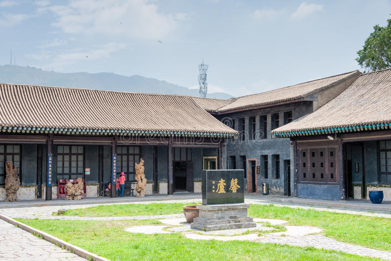 XINING CHINY, Jul, - 10 2014: MA BUFANG oficjalna rezydencja (Ma b fotografia royalty free