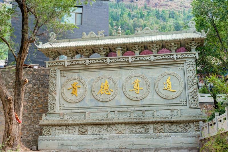 XINING CHINY, Jul, - 5 2014: Północna Halna świątynia (Tulou Guan) n obraz royalty free
