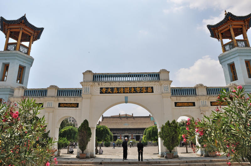Xining Dongguan Mosque royalty free stock photos