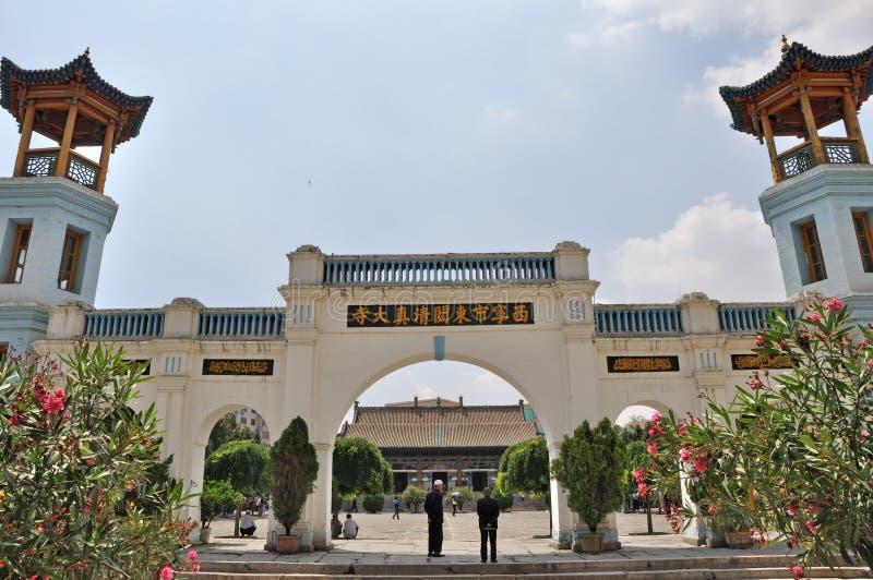 Xining Meczet Dongguan zdjęcia royalty free