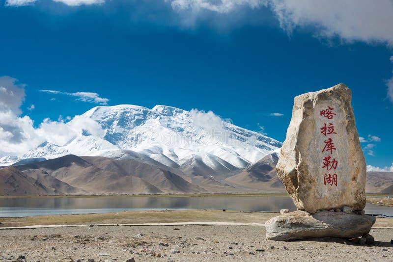 XINJIANG, CHINA - May 21 2015: Karakul Lake Monument at Karakul royalty free stock images