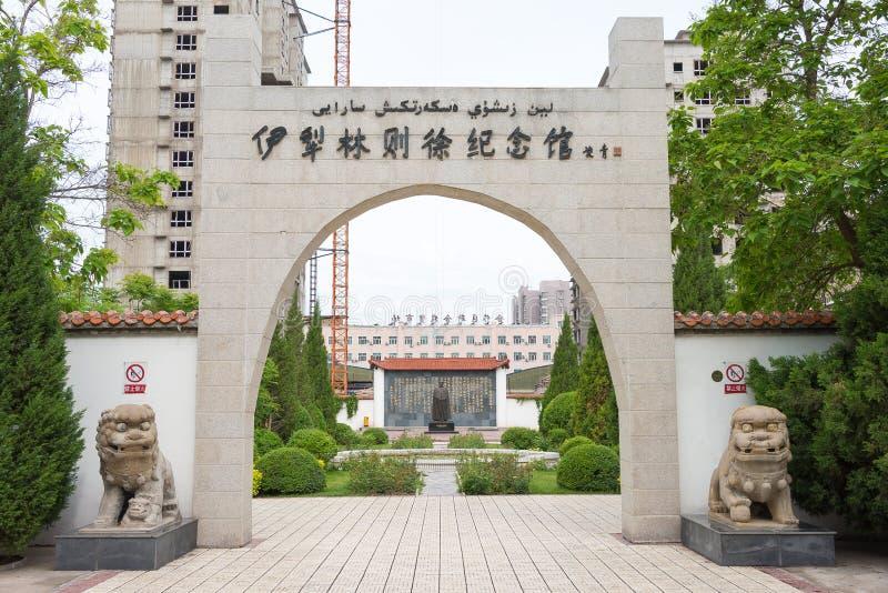 XINJIANG, CHINA - May 12 2015: Lin Zexu Memorial Museum. a famous historic site in Yining, Ili, Xinjiang, China. royalty free stock image