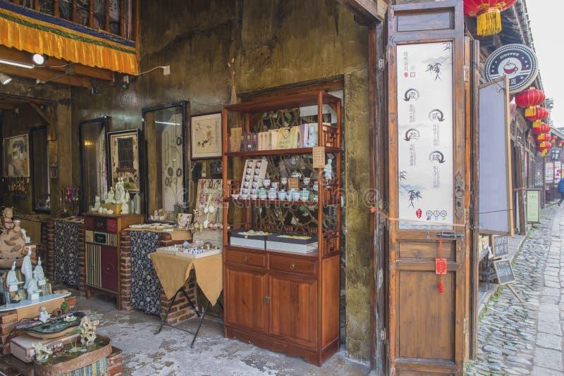 Xinjin Chinas Jiangsu Zhenjiang kleiner Handwerksshop lizenzfreies stockfoto