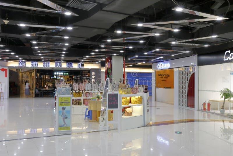 Xinyazhou restauracja, adobe rgb zdjęcie stock