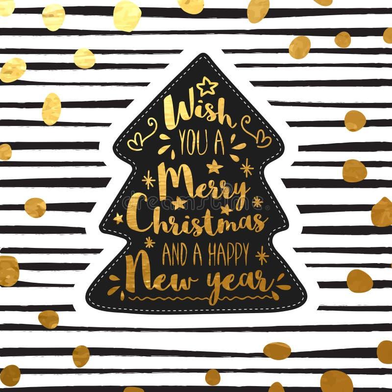 Xmas树圣诞快乐和新年 向量例证