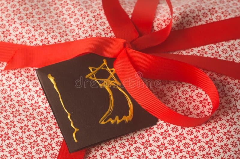 Xmas prezent zdjęcie stock