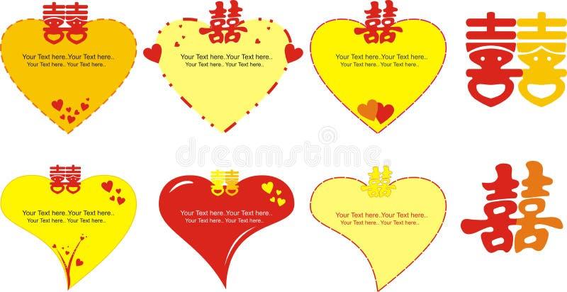 Xuangi förälskelse stock illustrationer