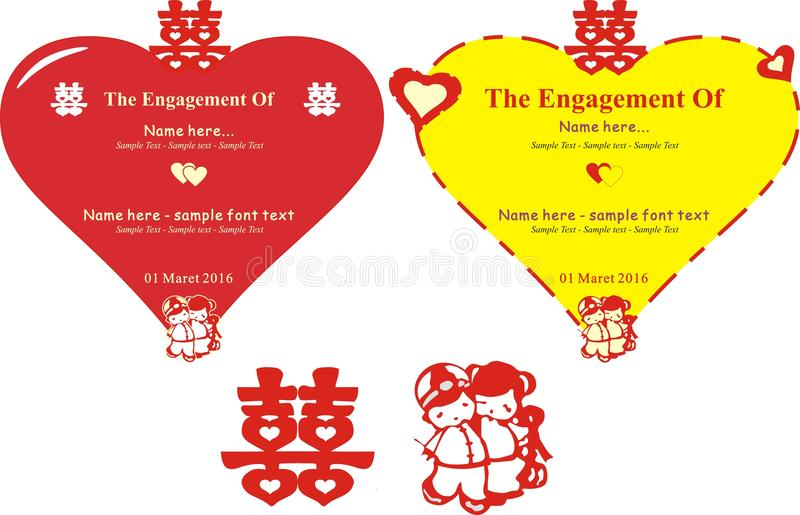 Xuangxi The Engagement stock photos