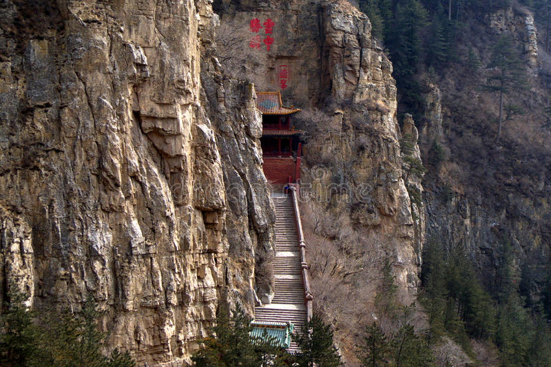 Xuankong temple built in cliff stock photography