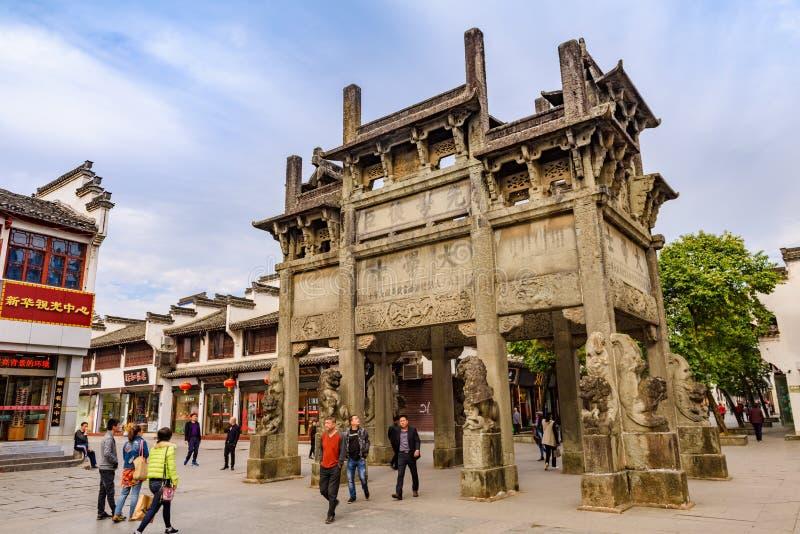 Xuguo Stone Archway, Anhui, China foto de archivo