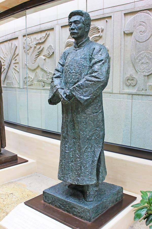 Xun di LU immagine stock libera da diritti