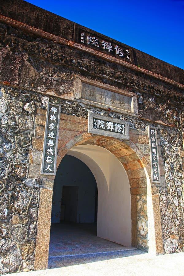 Xun Fang Fort foto de stock