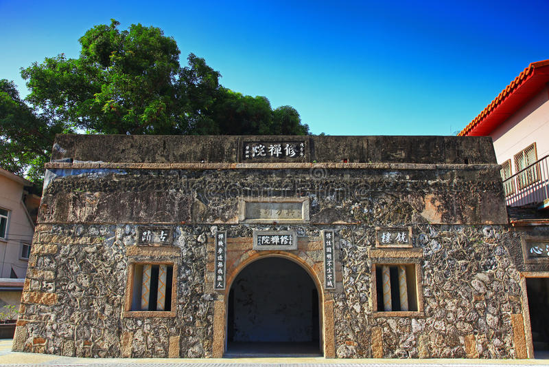 Xun Fang Fort fotografia de stock
