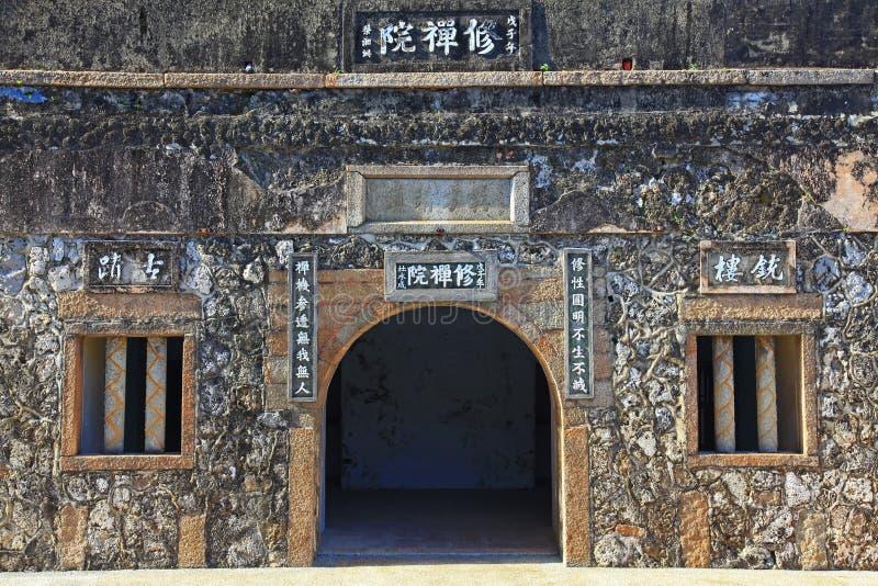 Xun Fang Fort fotos de stock royalty free
