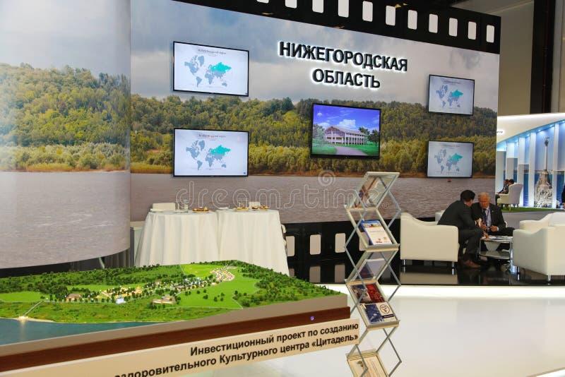 XX forum economico internazionale di San Pietroburgo (SPIEF Russia 2016) il supporto della regione di oblast di Nižnij Novgorod fotografia stock libera da diritti