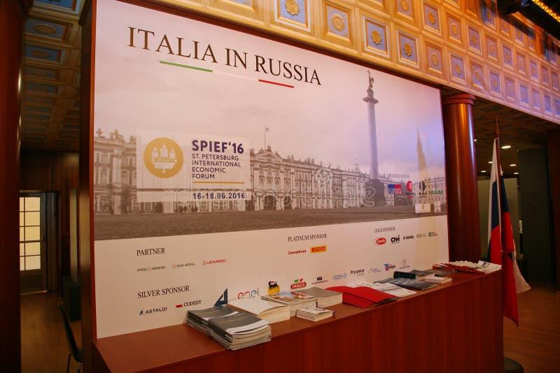 XX forum economico internazionale di San Pietroburgo (SPIEF Russia 2016) Nel padiglione Italia fotografia stock