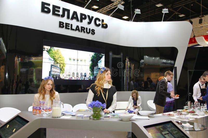 XX forum economico internazionale di San Pietroburgo (SPIEF Russia 2016) supporto della Repubblica Bielorussa fotografia stock libera da diritti