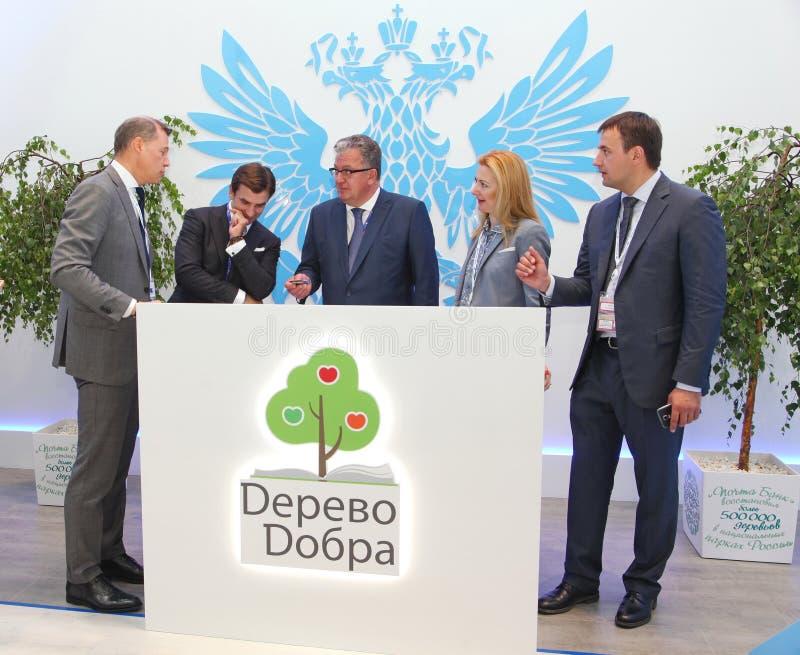 XX le forum économique international de St Petersbourg (SPIEF Russie 2016) a obtenu son timbre-poste photo libre de droits