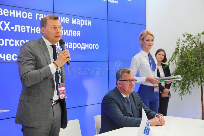 XX Saint Petersburg international economic forum ( SPIEF 2016 Russia ) got his postage stamp. stock photos