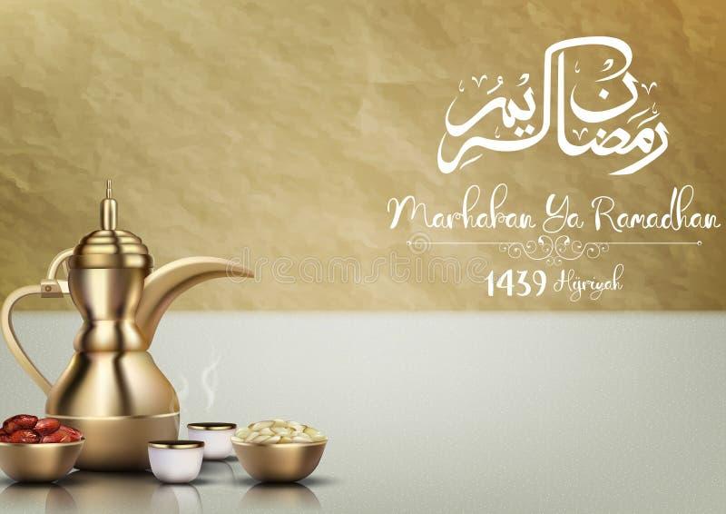 Ya de Marhaban ramadhan Celebración del partido de Iftar con el pote del café y el cuenco tradicionales de fechas libre illustration