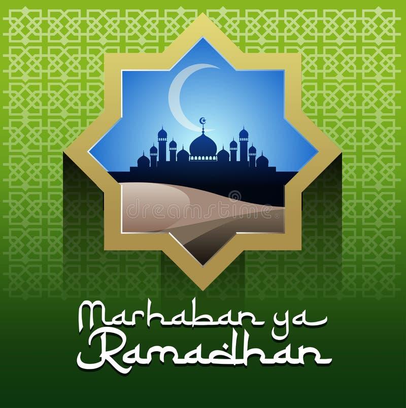 Ya de Marhaban ramadhan stock de ilustración