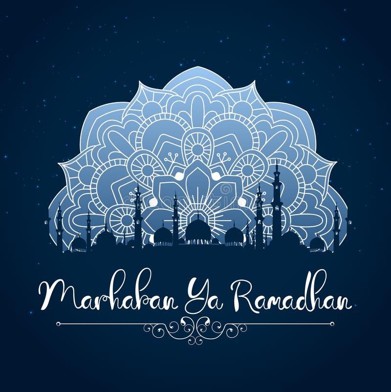 Ya de Marhaban ramadhan Saludo de Ramadan Kareem con la mezquita y estampado de flores en fondo del cielo nocturno ilustración del vector
