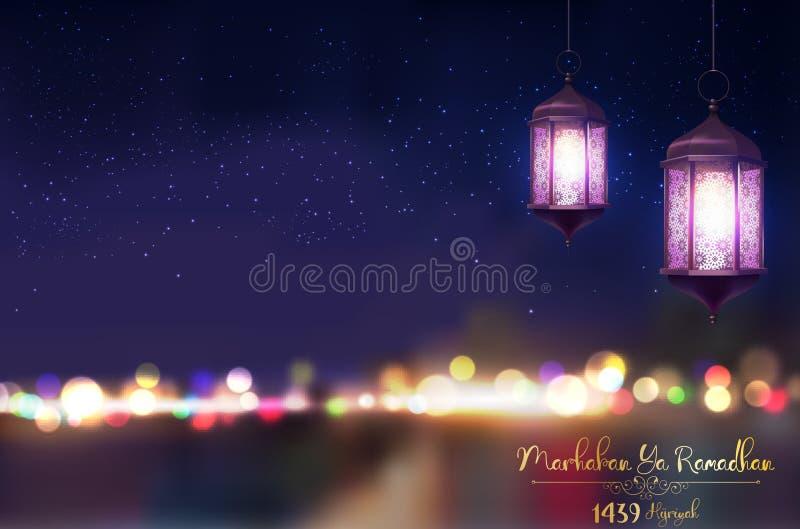 Ya de Marhaban ramadhan Saludo de Ramadan Kareem en fondo borroso con la linterna árabe iluminada hermosa libre illustration