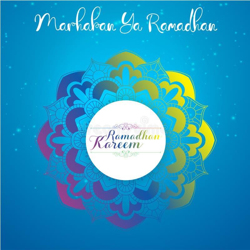 Ya de Marhaban ramadhan Tarjetas de felicitaciones del kareem del Ramadán con el fondo islámico del estampado de flores árabe stock de ilustración