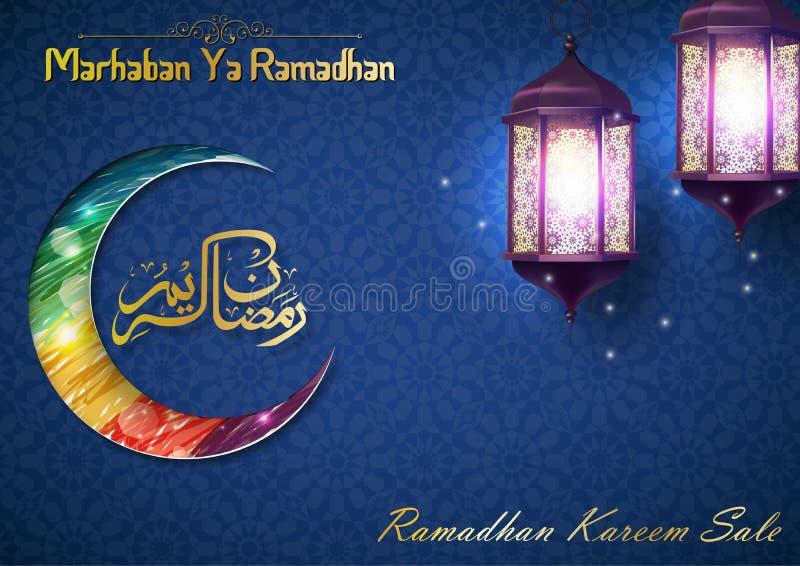 Ya de Marhaban ramadhan Venta de Ramadan Kareem con la luna y la linterna crecientes ilustración del vector