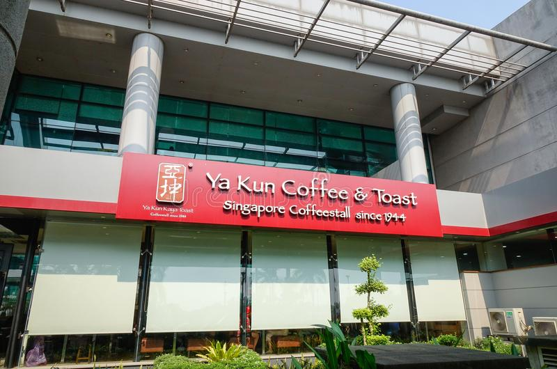 Ya Kun coffee shop på flygplatsen i Yangon, Myanmar royaltyfri foto