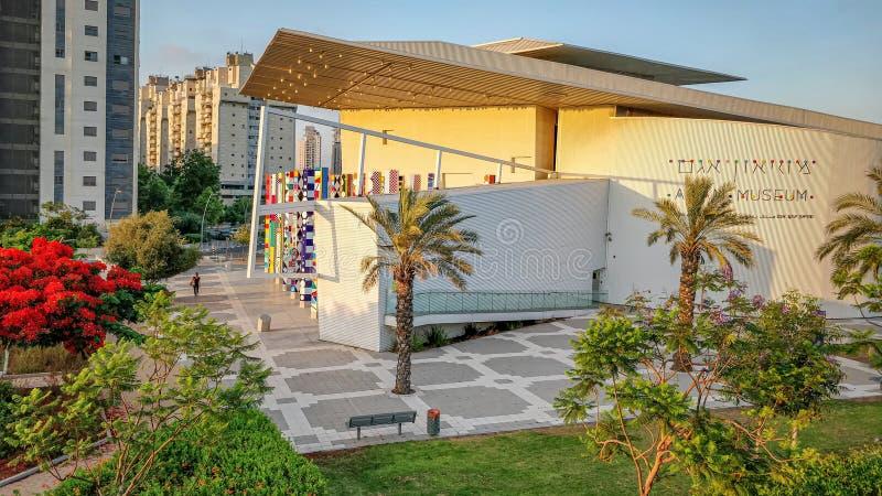 Yaacov Agam Museum van Kunst in Rishon LeTsiyon royalty-vrije stock fotografie