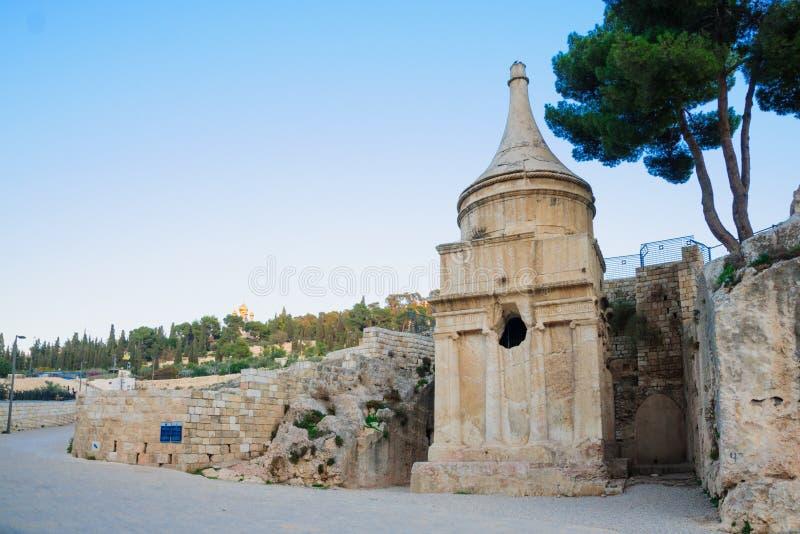 Yad Avshalom foto de stock