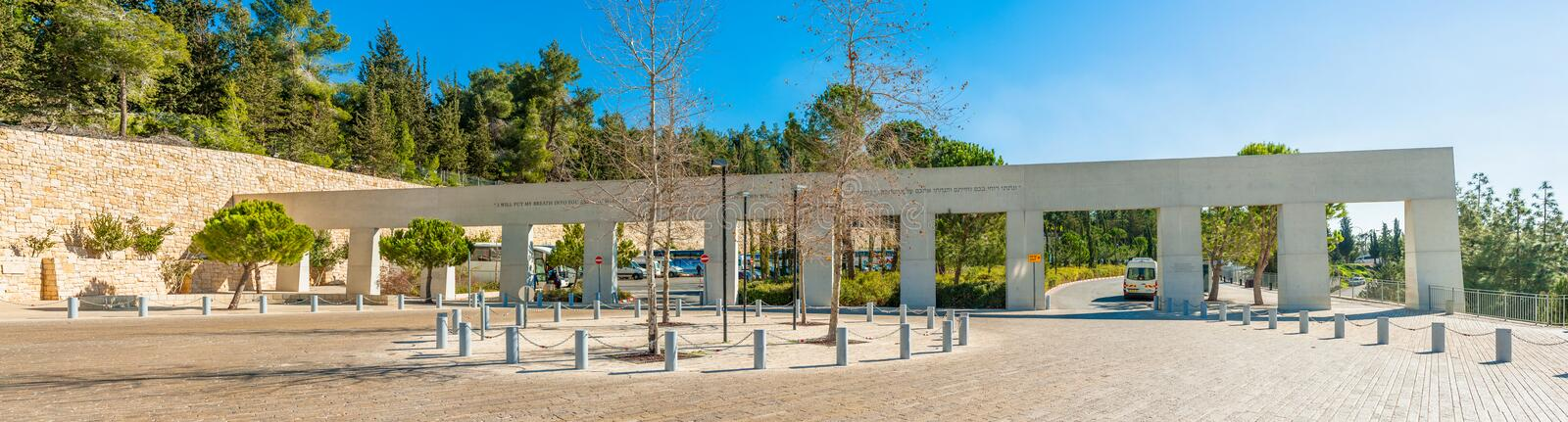 Yad Vashem Memorial. Front gate to the Yad Vashem Memorial in downtown Jerusalem, Israel royalty free stock photography