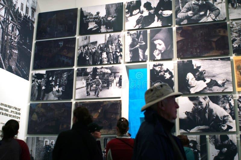 Yad Vashem - musée d'histoire d'holocauste à Jérusalem Israël images libres de droits