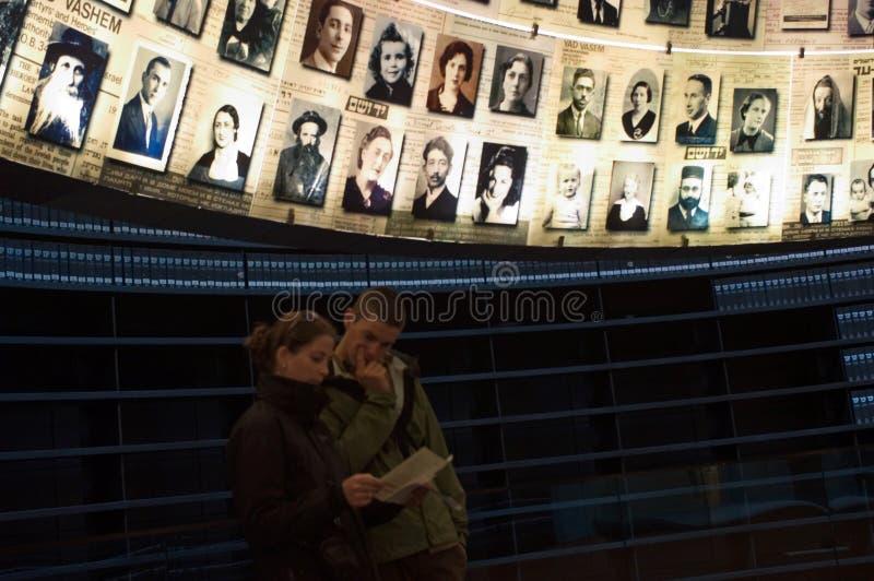 Yad Vashem - musée d'histoire d'holocauste à Jérusalem Israël photos stock