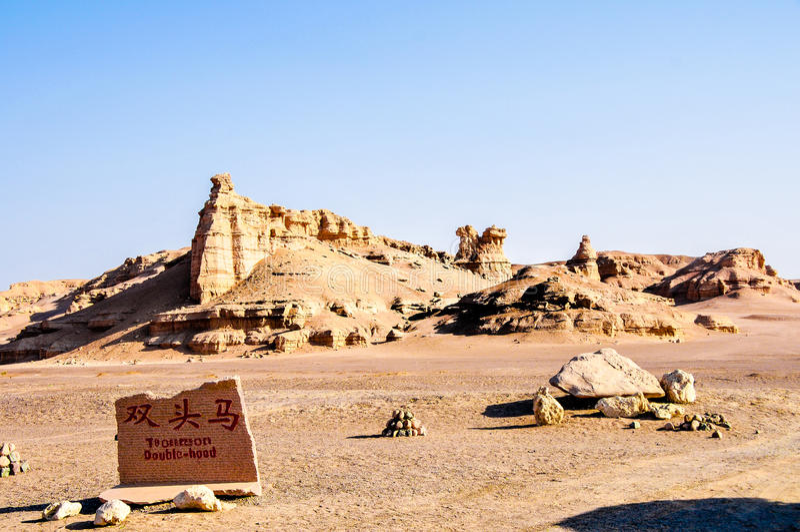 Yadan Landforms - The devil city in xinjiang royalty free stock photos