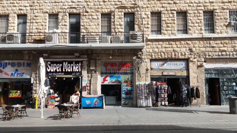 Yaffa ulica Jerozolima fotografia stock