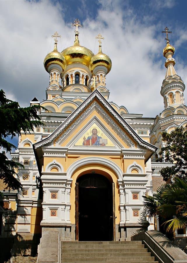 Yalta Orthodox Cathedral Stock Photo