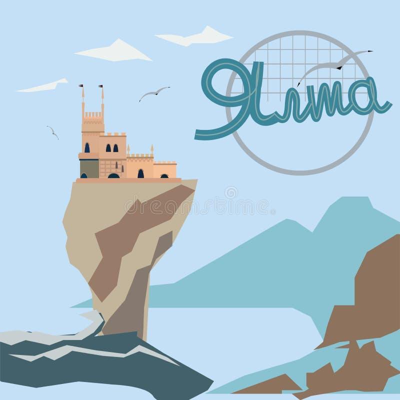 Yalta svalarede på clif- och havsbakgrund vektor illustrationer