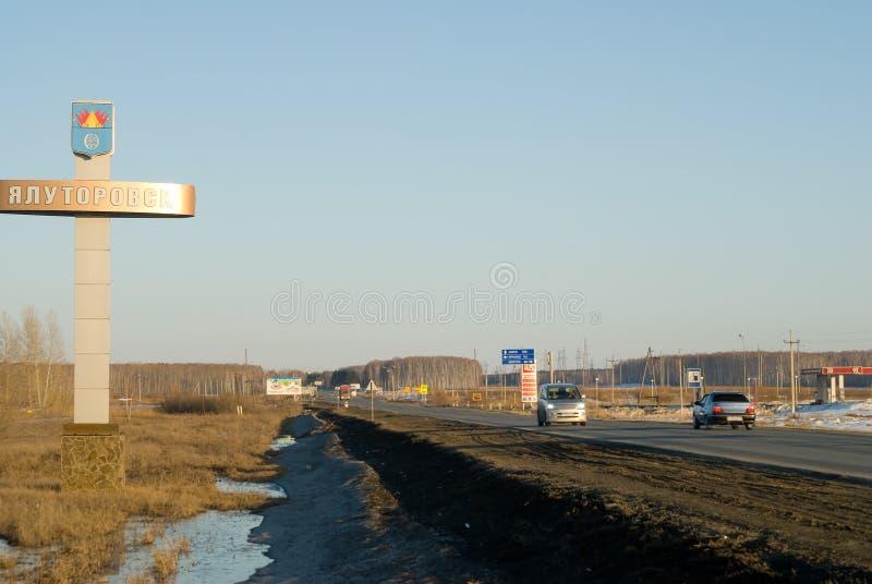 Pripyat stella sign statue