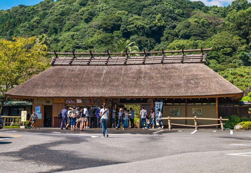 Yama Jigokuor berghelvete i Beppu, Oita, Japan arkivfoton